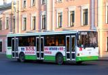 Вологжане будут митинговать из-за отмены автобусного маршрута №37Э