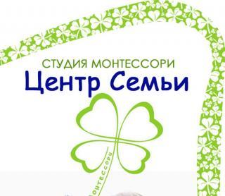 Центр Марины Ракитской