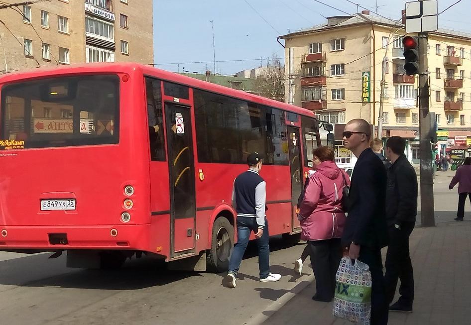 Расписание автобуса № 37Э будет сильно изменено
