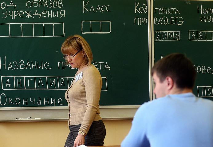 Экзамен на знание иностранного языка станет обязательным