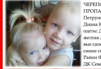 Малышей-близнецов, которых искали в Череповце, потерял нетрезвый отец