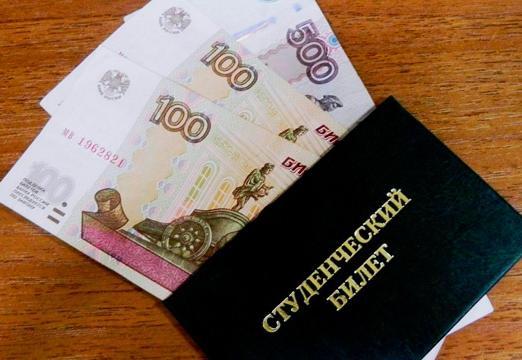 С 1 сентября в российских вузах повысятся стипендии