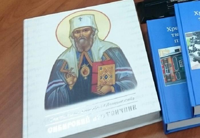 В Вологодской области из 372 изданий выберут «Книгу года»
