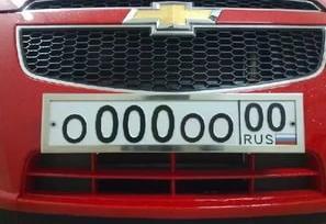 Номера для автомобилей изменят размер и форму