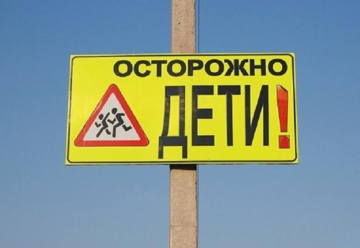 Операцию на дорогах «Внимание дети» продлили в Череповце