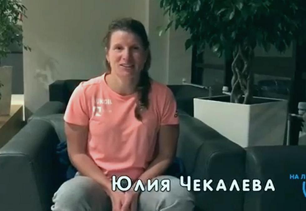 Вологодская лыжница Юлия Чекалева в составе сборной по лыжным гонкам прочитала стихи (ВИДЕО)