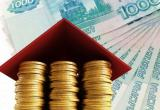 В Вологодской области внесут изменения в закон о поддержке обманутых дольщиков