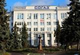 Картинную галерею откроют на новом месте в Вологде к концу 2018 года