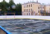 В Молочном почти готов новый хоккейный корт