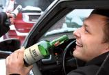 Рейд по поимке пьяных водителей объявили вологодская ГИБДД