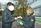 11 машин на 3,3 миллиона рублей арестовали приставы в Вологде