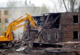 Условия программы переселения из ветхого жилья будут изменены