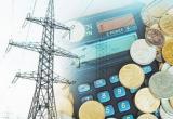 На Вологодчине утверждена дорожная карта по погашению задолженности перед энергетиками