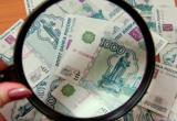 Средняя зарплата в Москве составляет почти 92 тысячи рублей