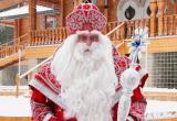 Дед Мороз из Великого Устюга сегодня отмечает день рождения