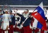 Россияне потеряли первую позицию в медальном зачете Олимпиады в Сочи
