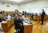 Бюджет Вологодской области принят в первом чтении