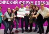 Вологодский проект «Дыхание улиц» представили министру спорта России