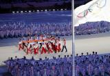 Российским спортсменам разрешили выступать в Олимпиаде под нейтральным флагом