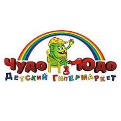 Чудо-Юдо, Детский гипермаркет