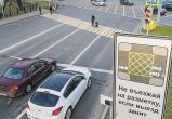 В России вводят новые дорожные знаки