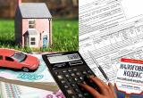 Вологжан не будут наказывать за просрочку по уплате налога на имущество до 1 июля