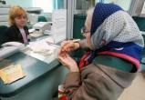 Пенсионный фонд ускорит перечисление пенсий