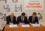 Городские власти, профсоюзы и работодатели Вологды подписали трёхстороннее соглашение