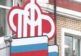 Пенсионный фонд настоятельно рекомендует отказаться от услуг «Северного кредита»
