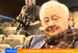 Состояние Олега Табакова резко ухудшилось (ВИДЕО)