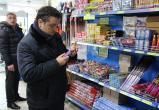 Продажа пиротехники в Вологде осуществляется без грубых нарушений