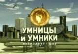 Школьник из Вологды пробился в финал интеллектуальной игры «Умницы и умники»