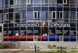 Все банкоматы «Северного кредита» в Вологде перестали выдавать деньги
