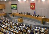 Госдума рассмотрит законопроект о выдаче продуктовых карт малоимущим