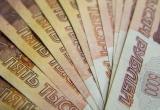 Россияне накопили 30 трлн. рублей в 2017 году