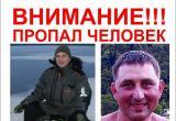 Разыскивается рыбак, пропавший на границе Вологодской и Тверской областей
