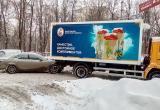 В центре города КАМАЗ наехал на легковушку (ФОТО)