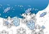 Вологжан ожидает небольшое потепление и снегопад