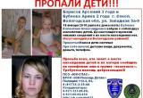 Пропавшую мать с двумя маленькими детьми ищут в Вологодской области