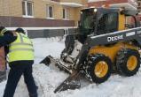 Сергей Воропанов выполнил своё обещание по оперативной уборке города после снегопада