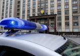 Новые телефонные атаки на московские учреждения: поступило порядка 20 звонков