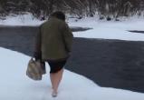ПРАВДА о верховажской пенсионерке,которая ходит за хлебом вброд по ледяной воде(ВИДЕО)