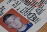 Пересдавать экзамены по ПДД при замене водительских прав не нужно