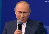 Путин о новом санкционном списке США: «Собака лает, караван идет»