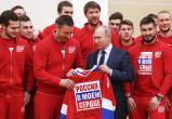 Путин попросил прощения у Олимпийцев(ВИДЕО)