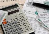 Вологжане, вышедшие на пенсию с 2017 года, могут оформить налоговые вычеты