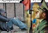 Вологодский военкомат допустил ряд нарушений в работе с призывниками