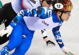 Первая медаль Пхенчхана - Семен Елистратов завоевал бронзу Олимпиады