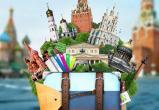 Российские отельеры массово снижают цену: отдых может подешеветь