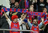 ЦСКА начал весеннюю кампанию в Лиге Европы нулевой ничьей с «Црвеной Звездой»
